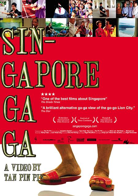 Singapore GaGa Poster 450x636