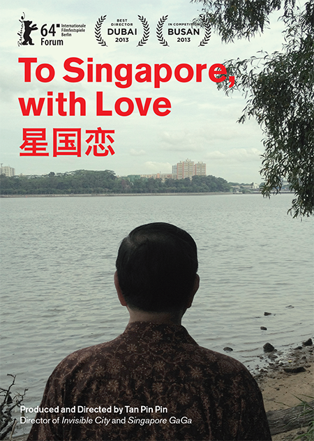 To Singapore with Love Poster 450x632