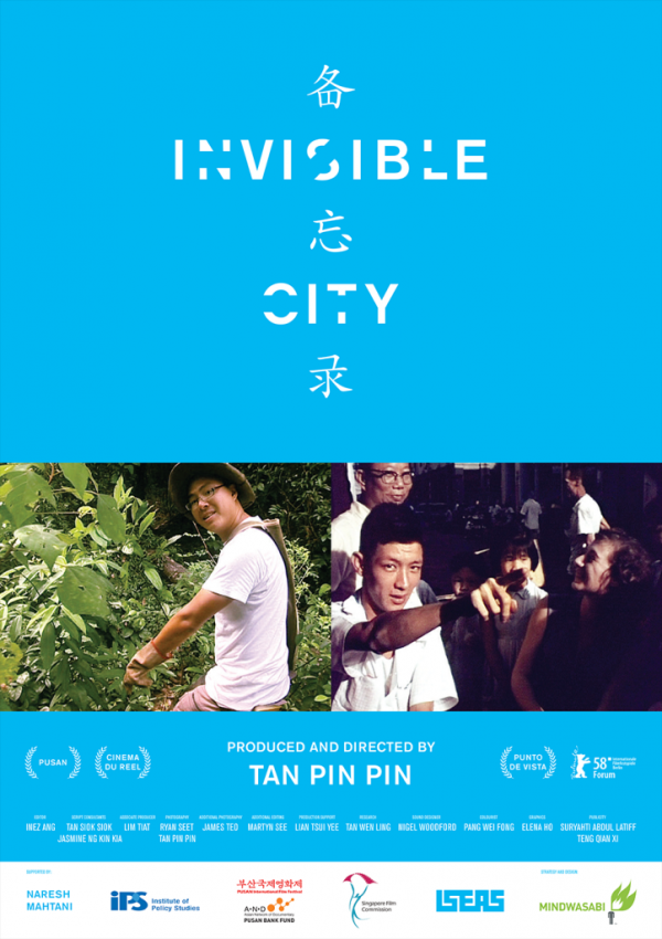 Invisible City Poster