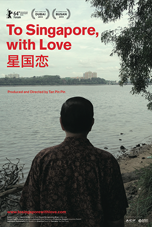 To Singapore with Love Poster 300x447