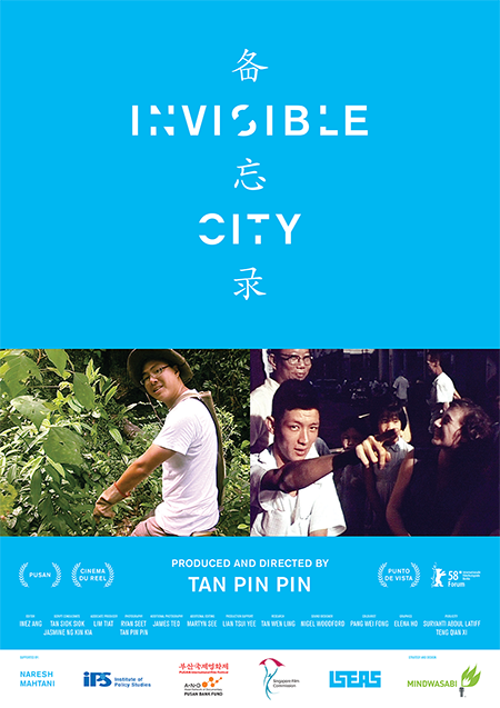 Invisible City Poster 450x367